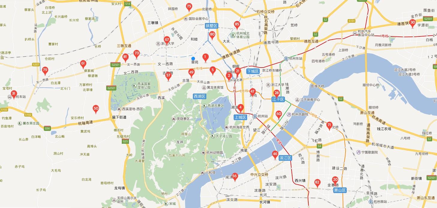 新开三家连锁店分别位于杭州市萧山行政中心区,西湖区图片